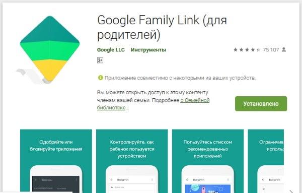 fl-Google_Play.jpg