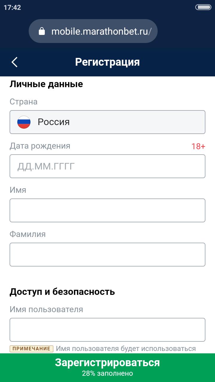 Screenshot_2020-08-27-17-42-11-857_com.android.chrome.png