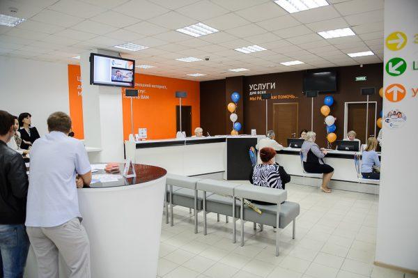 ofis-rostelekoma-600x399.jpg