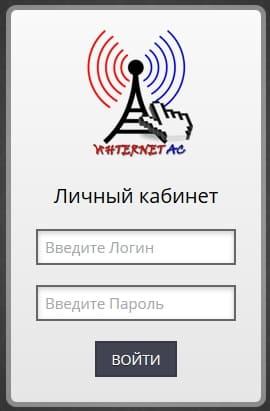 internet-as.jpg