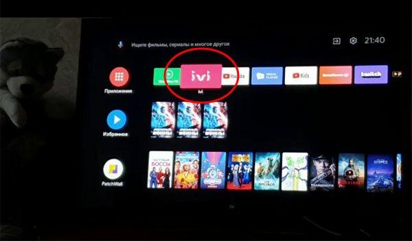 vyberite-ivi-na-televizore.jpg