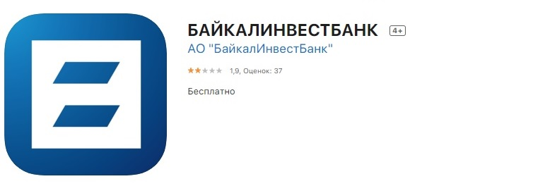 bajkalinvestbank-4.jpg