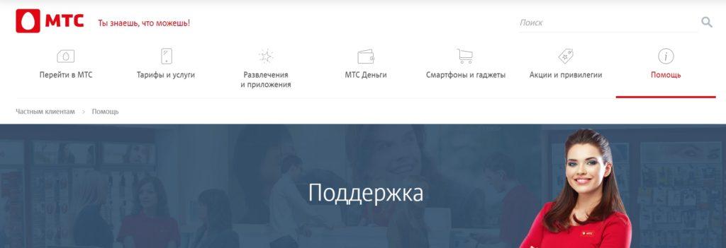 Помощь-–-Москва-Opera.jpg