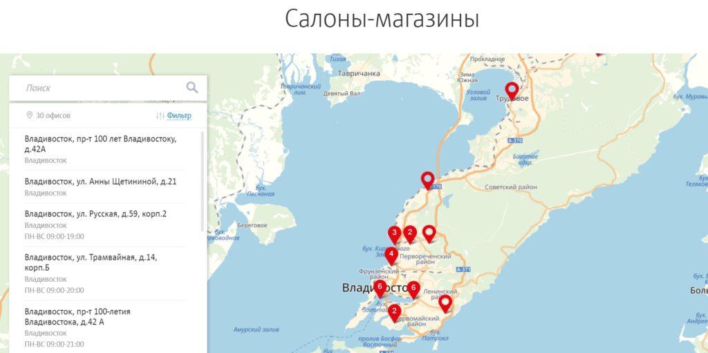Салоны-магазины-–-Приморский-край-—-Владивосток-Opera.jpg