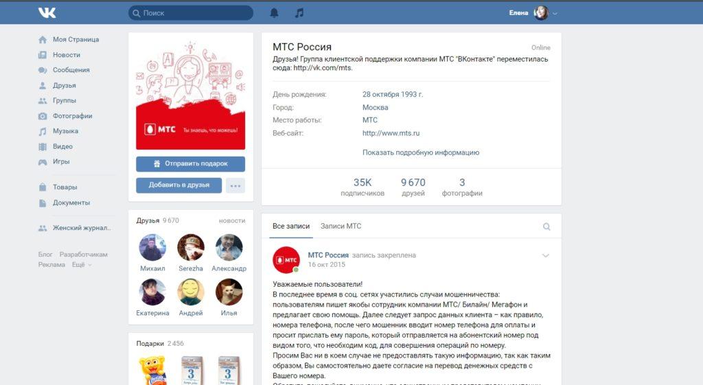 МТС-Россия-Opera.jpg