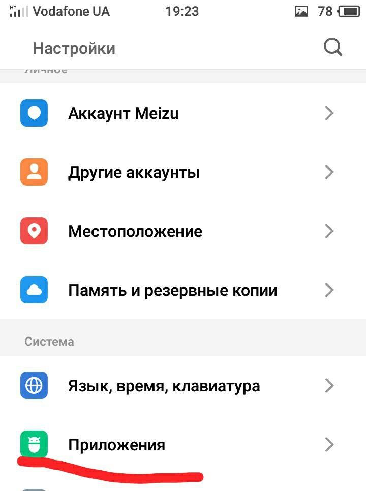 prilozheniya.jpg