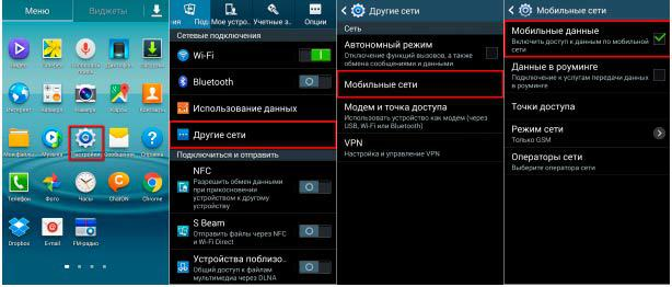 androit-not-work-2.jpg