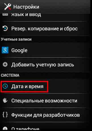 androit-not-work-3.jpg