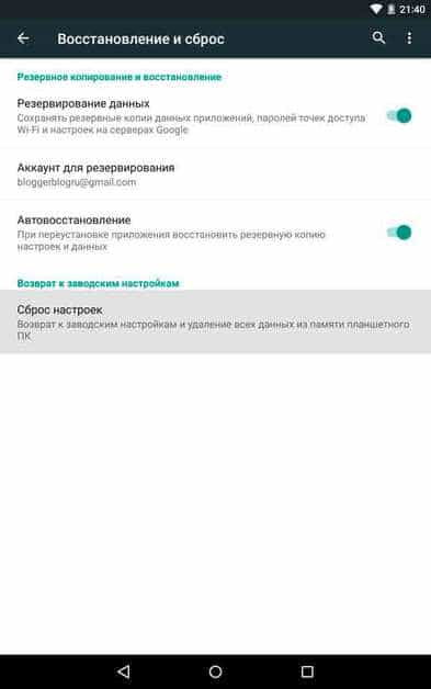 androit-not-work-9.jpg