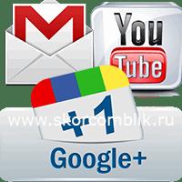 Kak-udalitsya-iz-google.png