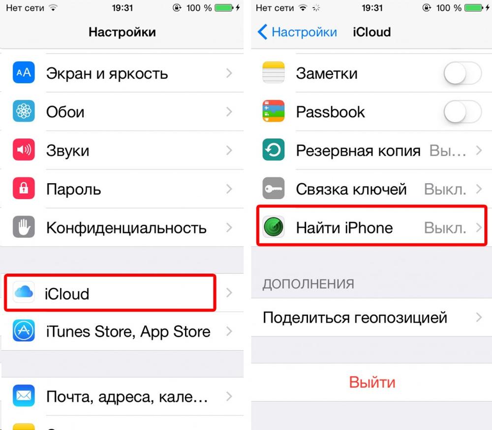 vkluchenie-find-my-iphone.jpg
