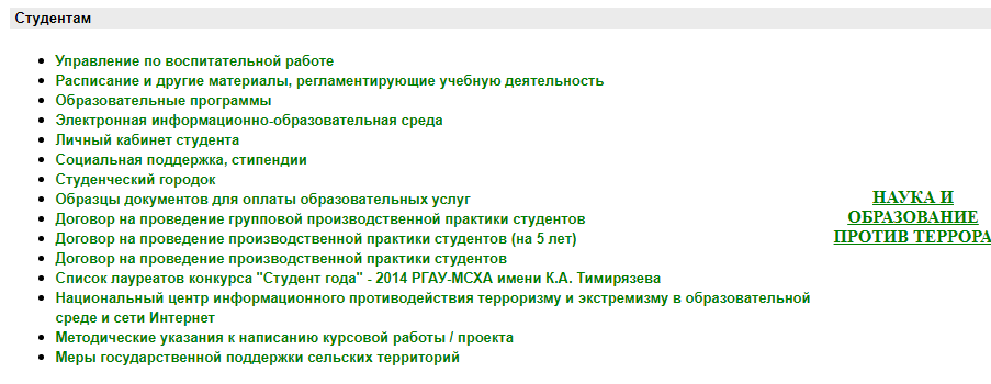 timacad-site-5.png