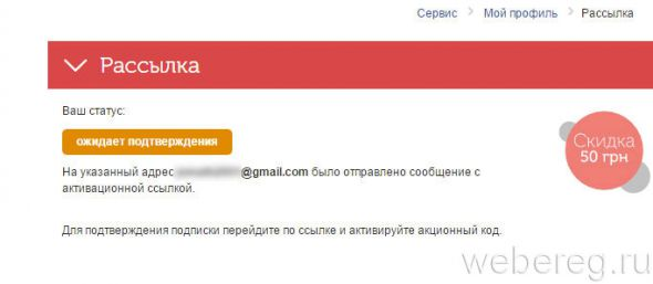 bonprix-ru-7-590x257.jpg