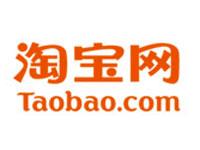 taobao-com.jpg