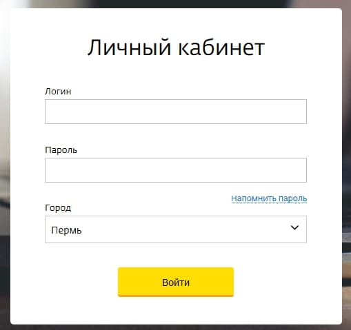 dom-ru-biznes2.jpg