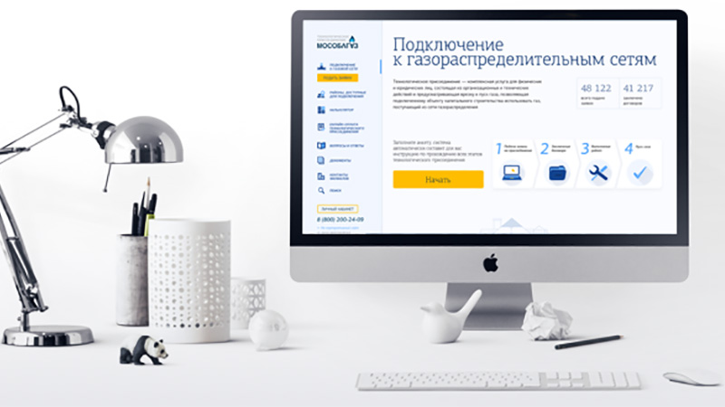 Funktsional-lichnogo-kabineta-MosOblGaz.jpg