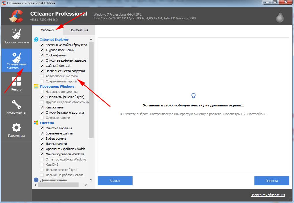 ispolzovanie-Internet-Explorer.png