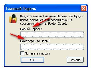 2013-07-07_100839.jpg