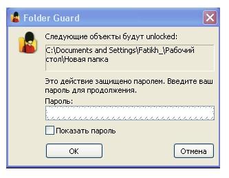 2013-07-07_101011.jpg