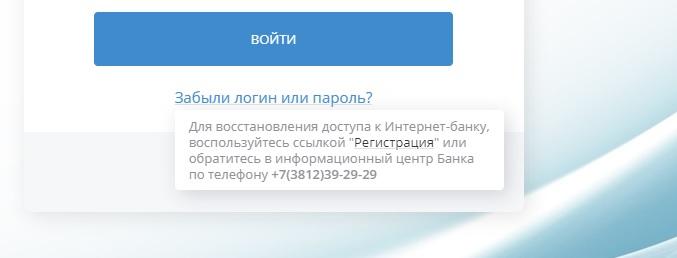 it-bank-3.jpg