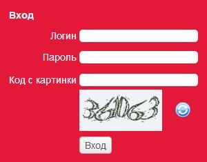 Vhod-v-lichnyj-kabinet-Banka-IT.png