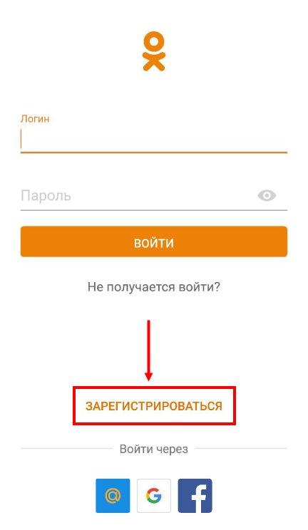 zaregistririvat-1.jpg