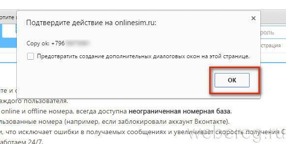 odnoklassniki-vt-raz-9-581x292.jpg