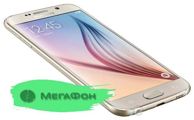sms-megafon.jpg