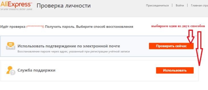 bezymjannyj3-730x316.png
