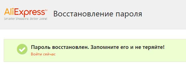 bezymjannyj5.png