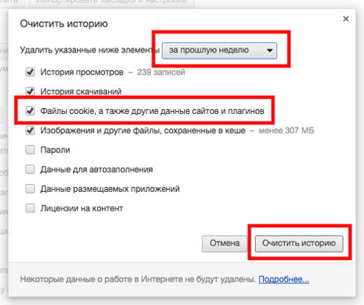 file-kuki.jpg