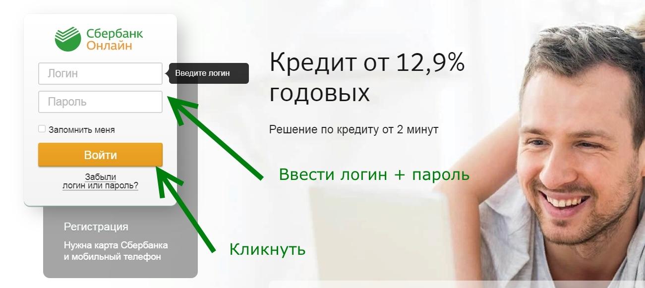 c-users-lena-desktop-vhod-jpg.jpeg