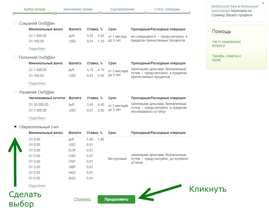 c-users-lena-desktop-vybor-vklada-jpg.jpeg