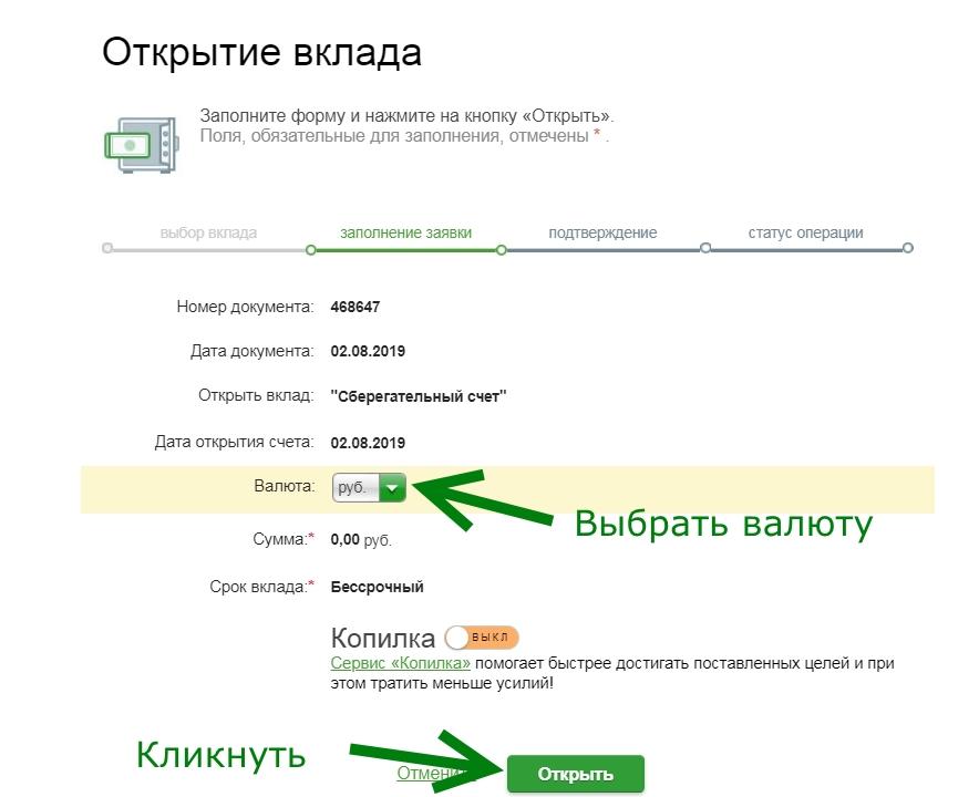 c-users-lena-desktop-podtverzhdenie-jpg.jpeg