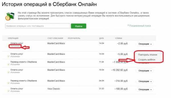 kak-udalit-lichnyj-kabinet-tinkoff-bank_20.jpg