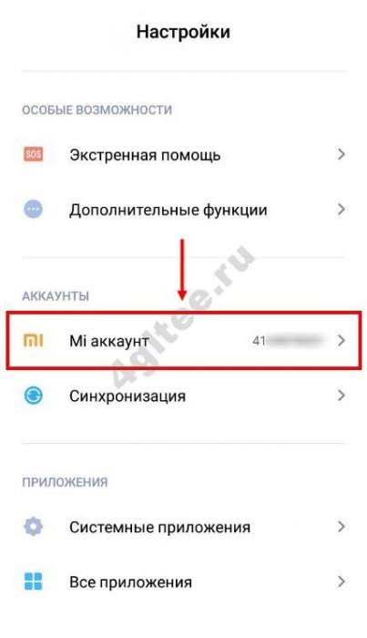 udalit-google-akkaunt-s-xiaomi-1.jpg