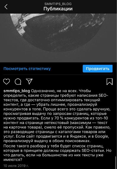 post-bez-abzatsev.png