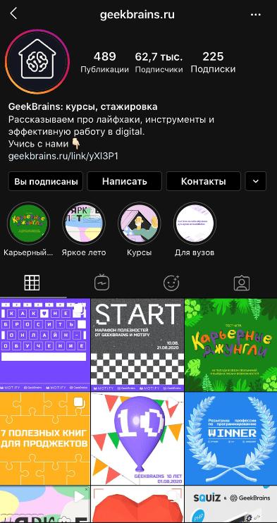 geekbrains.ru_.png