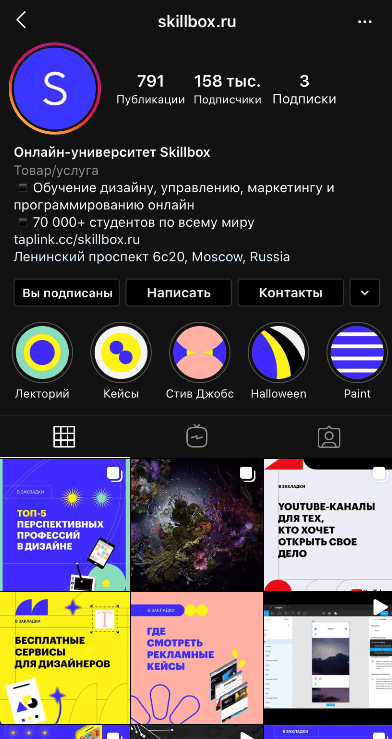 skillbox.ru_.png