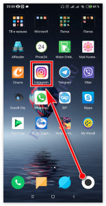 how-to-subscribe-to-instagram-per-person-screenshot-01-155x300.png