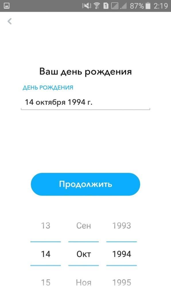 Data-rozhdeniya.jpg