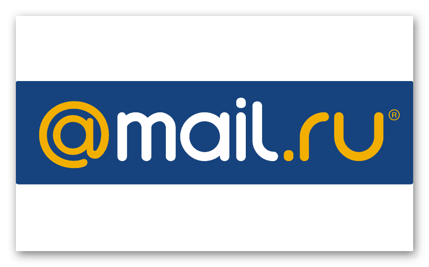 Kartinka-Pochta-Mail.png