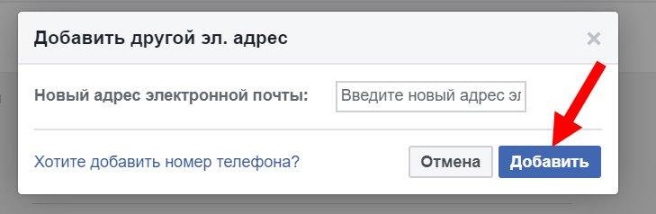 FB_e-mail3.jpg