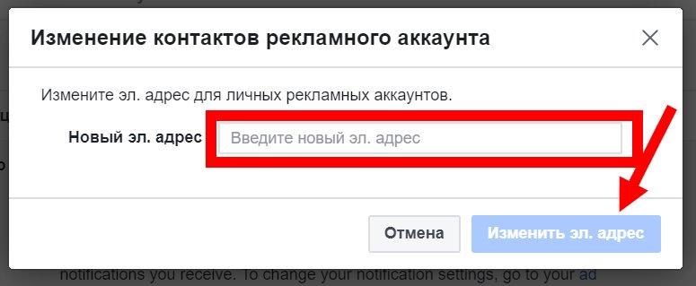 FB_e-mail5.jpg