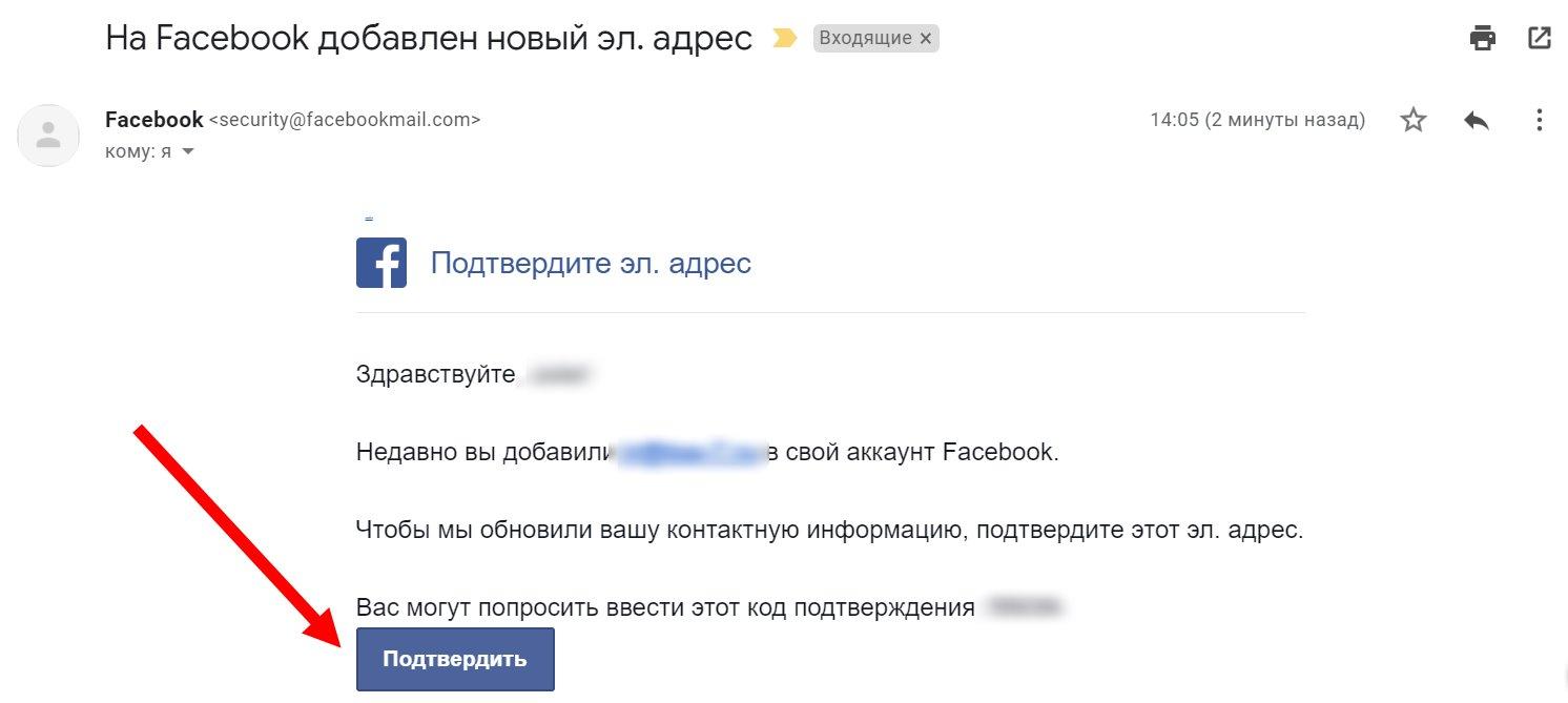 FB_e-mail7.jpg
