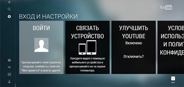 youtube-activate2.jpg