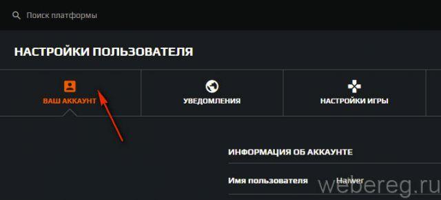 ud-ak-faceit-2-640x290.jpg
