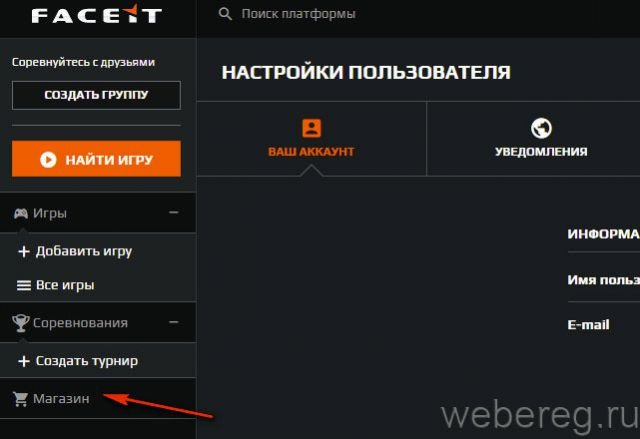 ud-ak-faceit-5-640x439.jpg