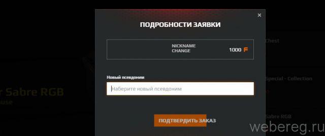 ud-ak-faceit-7-640x268.jpg