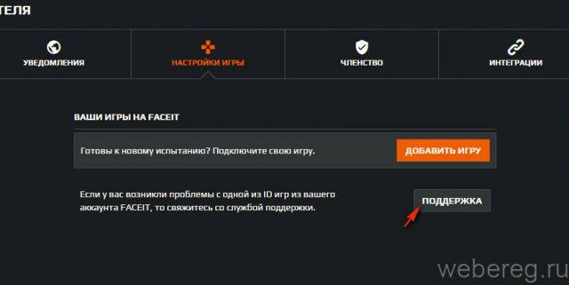 ud-ak-faceit-8-640x321.jpg